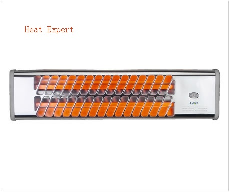Radiant Heater QH-1200C