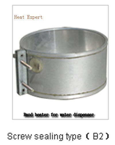 Band heater for water dispenser